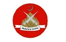 Join FC Latest Jobs 2021 | Frontier Corps South Balochistan Latest Jobs