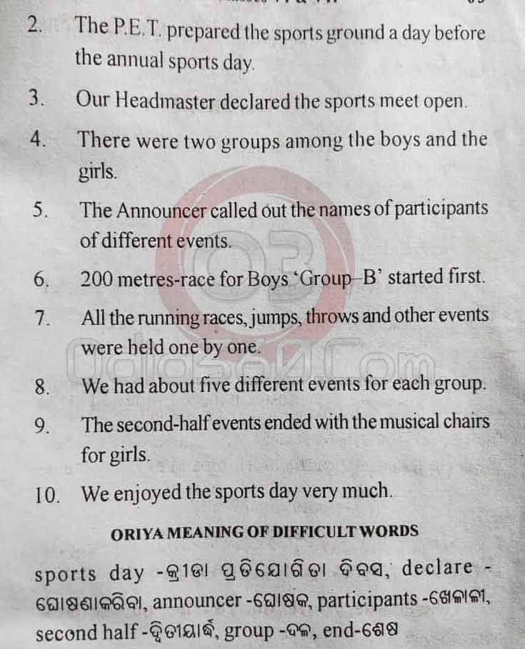 Sports day in School - 10 Lines Essay in English Language for Juniors