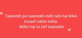 Here are some most famous Bollywood dialogues in Hindi
