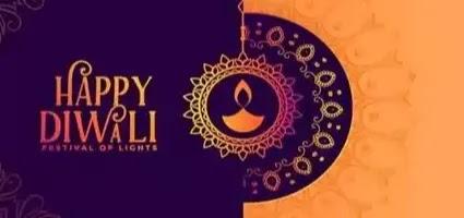 Happy Diwali 2021Mahurat Status Hindi & English | Diwali Status Quotes, Wishes, Pics, Sms, Badhaiya, Celebration