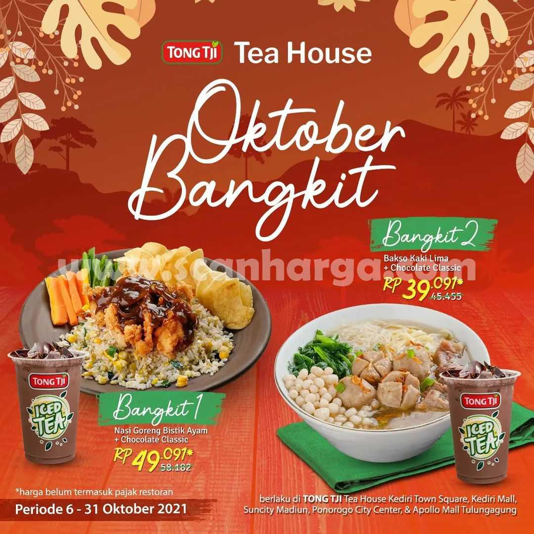 Promo Teh Tong Tji TERBARU 6 - 31 Oktober 2021