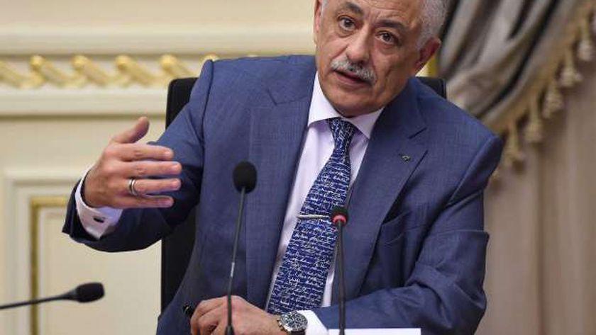 وزير التعليم يعلق على وضع صورة الفنان محمد رمضان في أحد كتب ثالثة ابتدائي