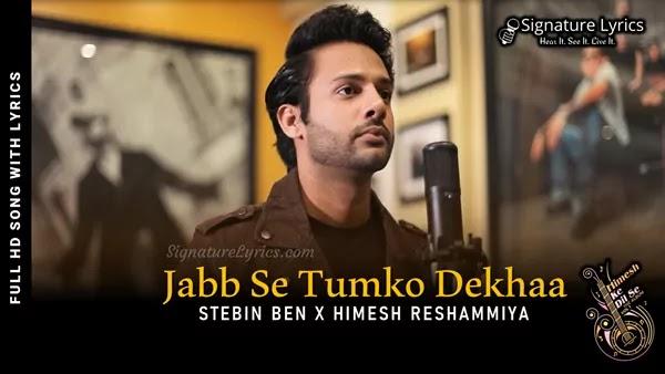 Jab Se Tumko Dekha Lyrics - Stebin Ben | Himesh Reshammiya | Himesh Ke Dil Se
