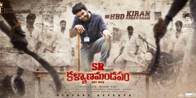 SR Kalyanamandapam 2021 South Hindi Dubbed Full Movie Download