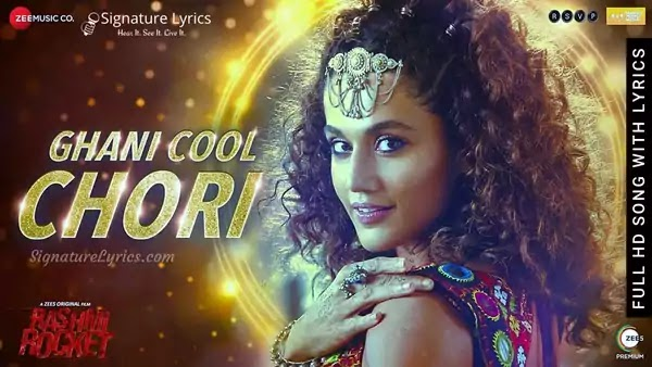 Ghani Cool Chori Lyrics - Bhoomi Trivedi   Rashmi Rocket   Taapsee Pannu