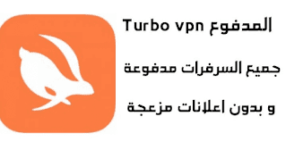turbo vpn premium,turbo vpn premium mod apk,turbo vpn mod premium,turbo vpn,turbo vpn premium apk,turbo vpn premium free,download turbo vpn premium,turbo vpn premium apk download,turbo vpn mod apk,turbo vpn premium free download,turbo vpn mod,turbo vpn mod premium apk latest version,turbo vpn premium version,turbo vpn premium android,turbo vpn mod apk latest version,turbo vpn pro mod apk,turbo vpn mod unlocked vip,vpn premium 2021,premium vpn free