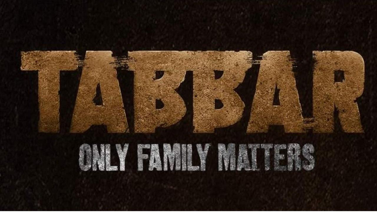 Ajit Pal Singh has directed the web series Tabbar