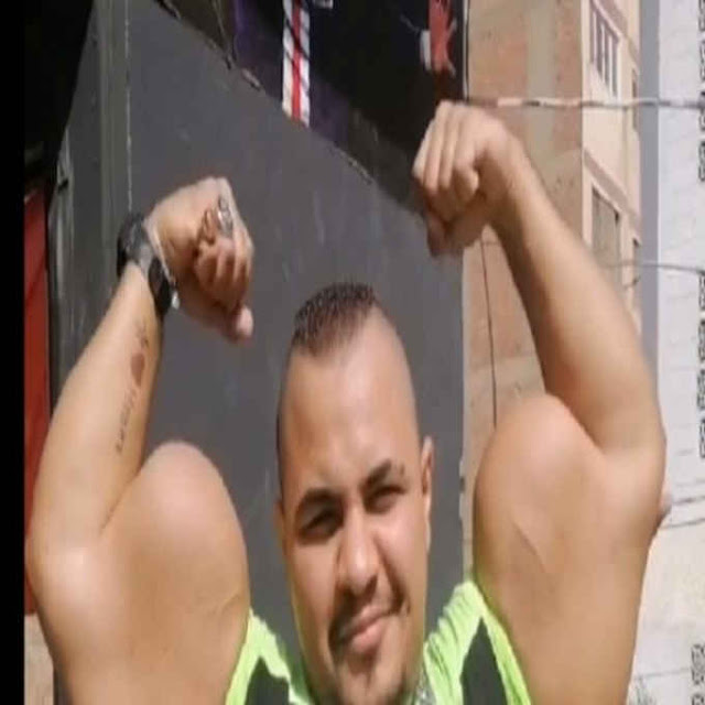egyptian with largest arms