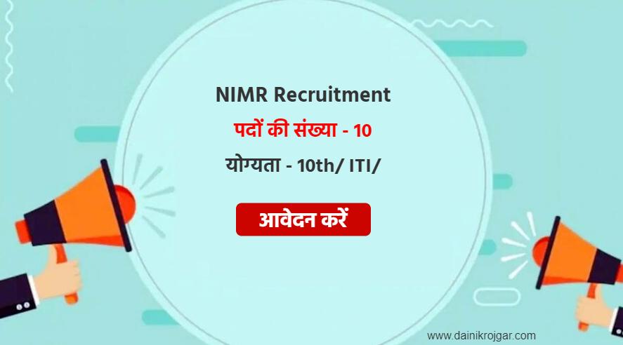 NIMR Assistant, Technician 10 Posts
