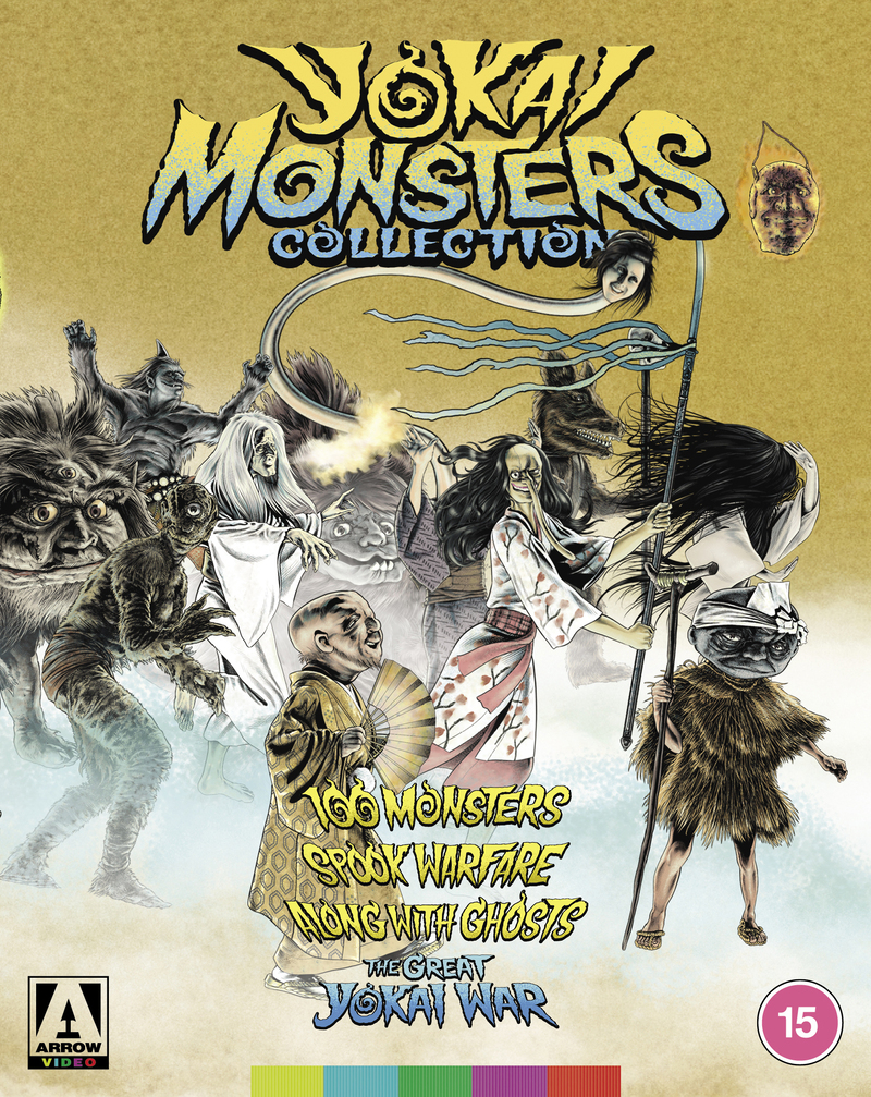 yokai monsters collection bluray