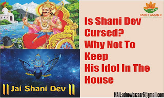Is Shani Dev Cursed? Why Not To Keep His Idol In The House