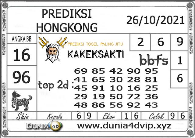 Prediksi Togel HONGKONG DUNIA4D 26 OKTOBER 2021