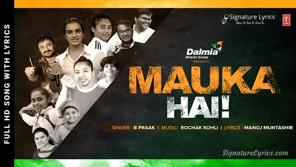 Mauka Hai Lyrics - B Praak   Rochak Kohli   Motivational Song