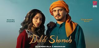 Duldi Sharab Lyrics in English – Kulwinder Billa