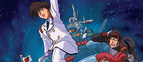 New on Blu-ray: IRRESPONSIBLE CAPTAIN TYLOR TV Series Collection