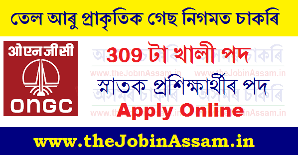 Oil & Natural Gas Corporation Limited (ONGC) Recruitment