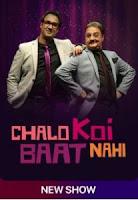 Chalo Koi Baat Nahi (2021) S01 Hindi Series Watch Online Movies