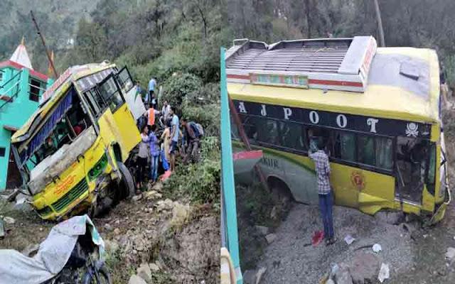 हिमाचल: दर्दनाक हादसा-यात्रियों से भरी बस हुई हादसे का शिकार,15 यात्री..