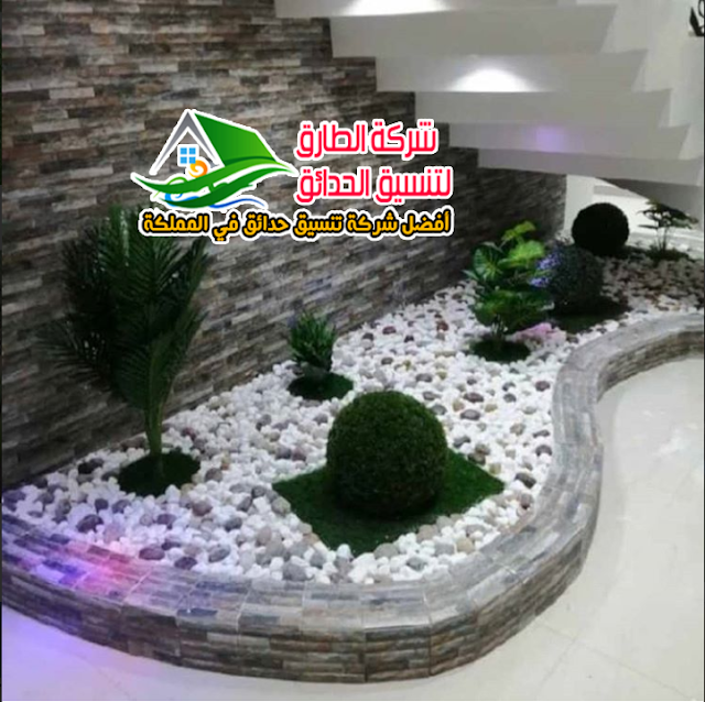 تصميم حدائق حوش المنزل بالطائف