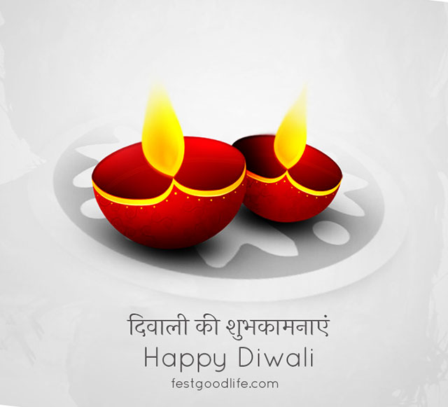 diwali 2021 wishes images hd download