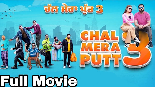 Chal Mera Putt 3 Full Punjabi Comedy Movie leaked online by Torrents sites
