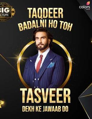 The Big Picture Season 01 Hindi 720p   480p WEBRip x264 [E02, 17 October 2021]