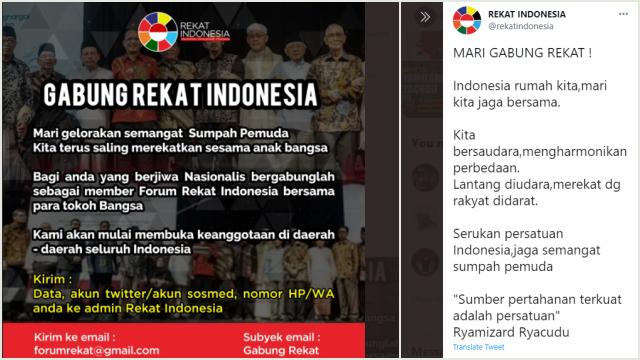 Rekat Indonesia Ajak Anak Bangsa Bergabung jadi Anggota, Ini Caranya