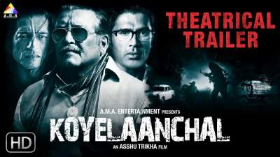 Koyelaanchal 2014 Hindi Full Movies Download 480p WEBRip