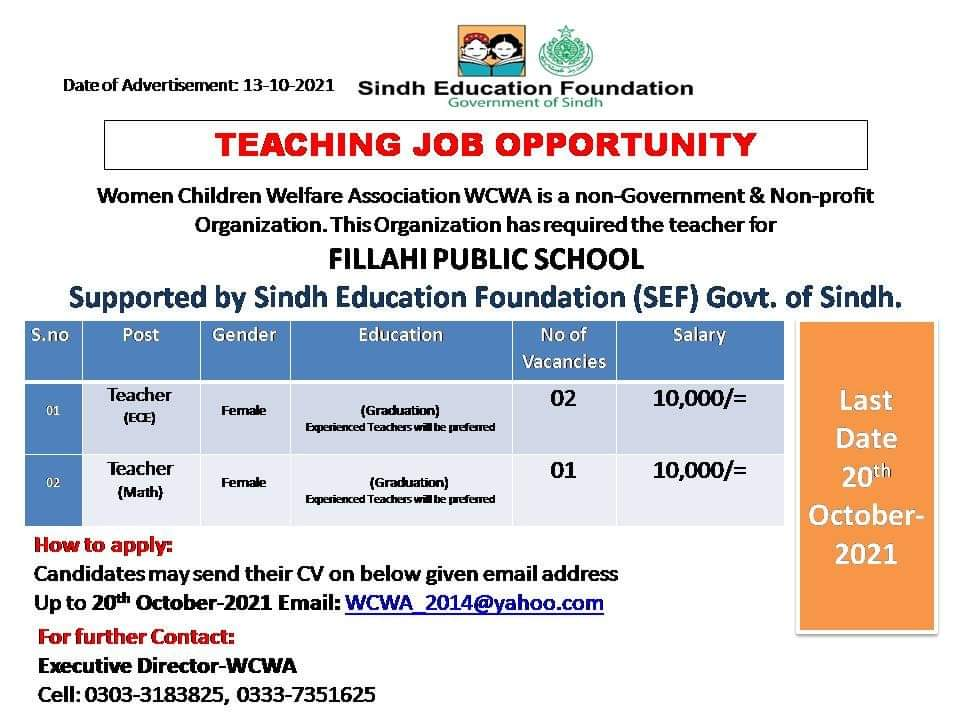 Sindh Education Foundation SEF Government Of Sindh Jobs 2021