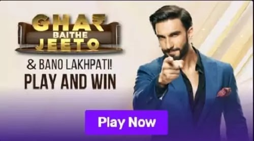The Big Picture Ghar Baithe Jeeto Contest Today Question & Answer