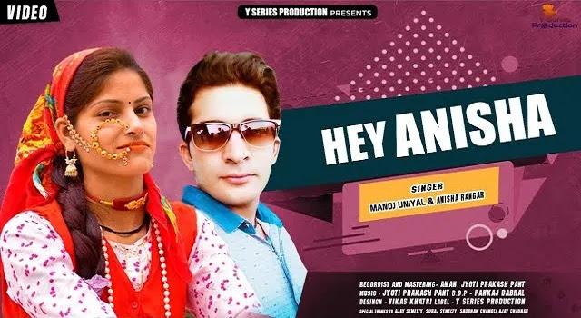 Hey Anisha Song Mp3 Download