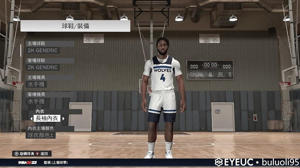NBA 2K22  2K20 Short Sleeve FOR 2K22 -  FIX JERSEY Bursting OF 2K20 CF to 2K22