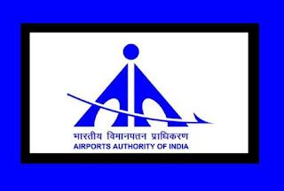 AAI-Trade-Apprentice-Recruitment