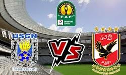 نتيجة مباراة الأهلي المصري وارميري ناشول بث مباشر أون لاين بتاريخ 23-10-2021 في دوري ابطال افريقيا