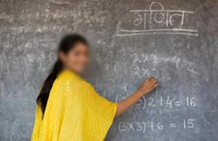 जिले में 40 हजार अभ्यर्थी शिक्षक भर्ती परीक्षा में होंगे शामिल