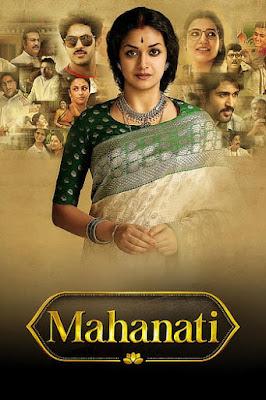 Mahanati (2018) Dual Audio [Hindi – Telugu] 720p UNCUT HDRip ESub x265 HEVC 950Mb