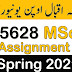 AIOU 5628 Electronic Media Assignment Spring 2021
