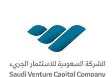 الشركة السعودية للاستثمار الجريء تعلن عن وظائف شاغرة لحملة البكالوريوس فما فوق