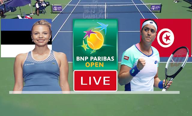 بث مباشر الأن | مشاهدة مباراة أنس جابر و أنيت كونتافيت في الربع النهائي من دورة انديان ويلز - match tennis ons jabeur live