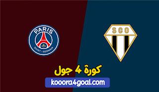 نتيجة مباراة باريس سان جيرمان وأنجيه كورة جول بتاريخ 15-10-2021 الدوري الفرنسي