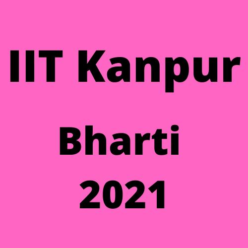 Indian Institute of Kanpur (IIT Kanpur) Junior Assistant and Other Bharti 2021 -भारतीय कानपुर संस्थान (आईआईटी कानपुर) कनिष्ठ सहायक और अन्य भर्ती  2021