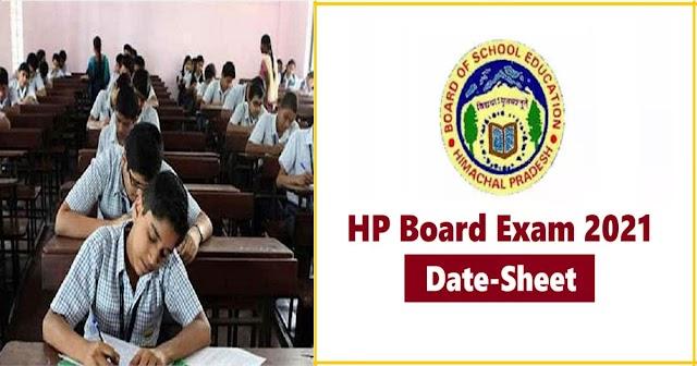 HPBOSE: जारी हुई 10वीं-12वीं परीक्षाओं की डेटशीट, जानें कब से शुरू हो रहे पेपर