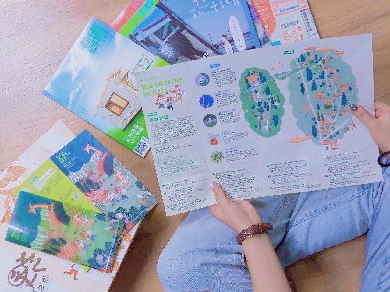 仁東藝之森 聽森林在說話 森林物語×森之市×綠色奇蹟尋偶趣 台南文化中心37週年館慶 活動
