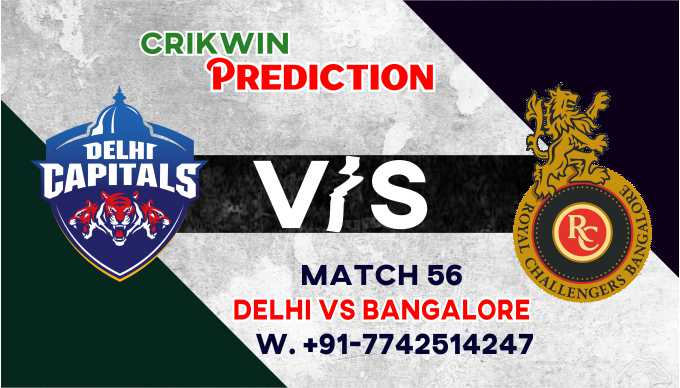 RCB vs DC 56th T20 Today Match Prediction Ball by Ball 100% Sure