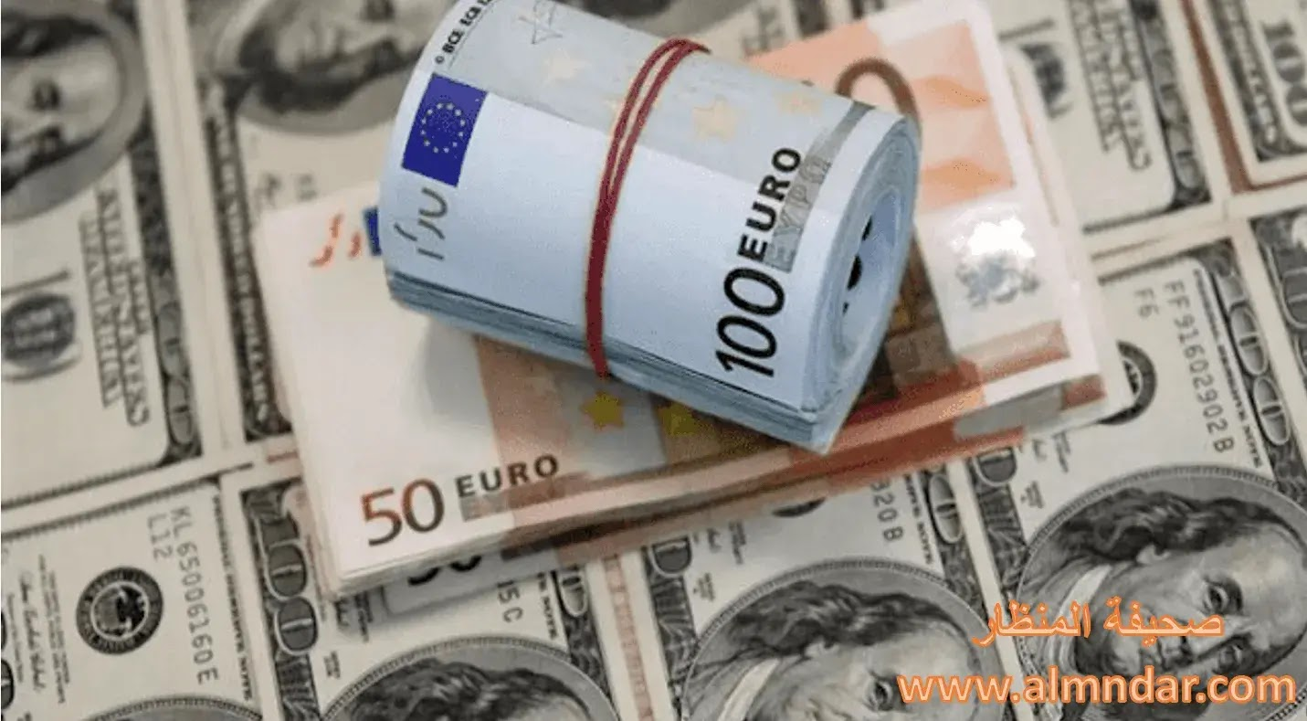 اسعار صرف العملات الأثنين11-10-2021م