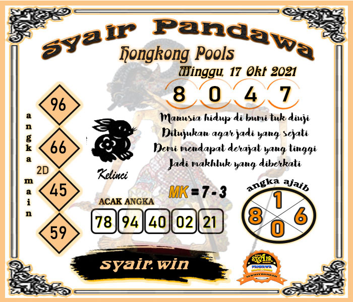 Syair Pandawa HK Minggu 17 Oktober 2021