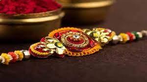 Raksha Bandhan 2021 Shubh Muhurat Hindu calendar APP 2021