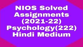 NIOS Psychology (222) I Solved TMA-2021-22