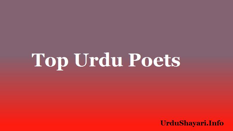 Read the shayari of top urdu poets including allama iqbal mirza ghalib gulzar ahmad faraz parveen shakir faiz ahmad faiz and mohsin naqvi
