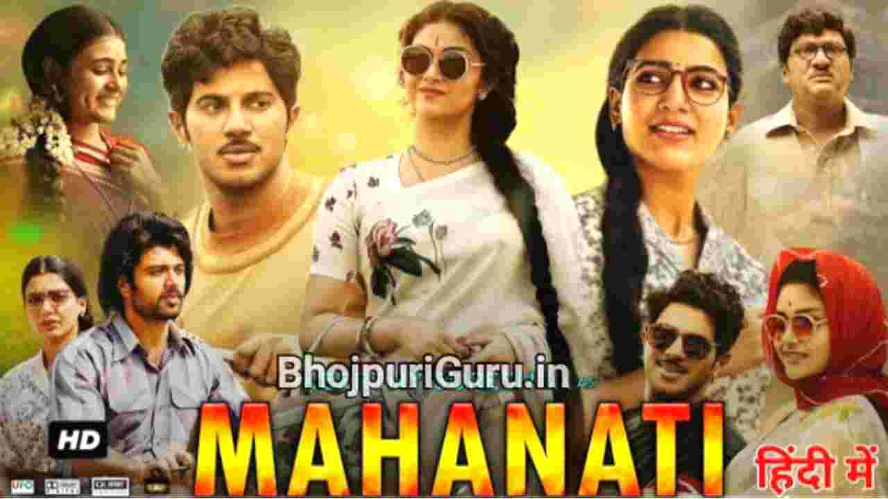 Mahanati Full Movie Hindi Dubbed Download Filmy4wap